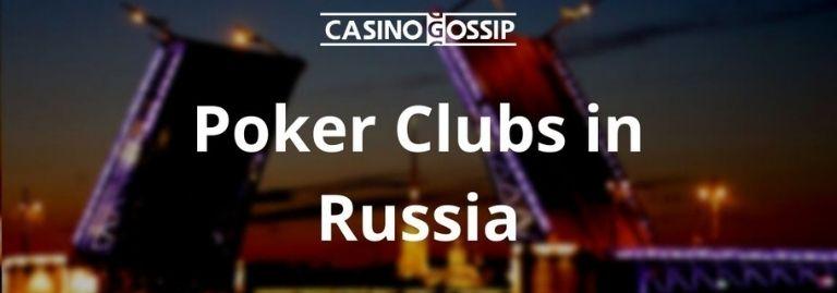 Poker Club in Russia
