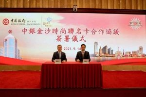 Sands China, BOC Macau to Launch co-branded UnionPay Credit Card